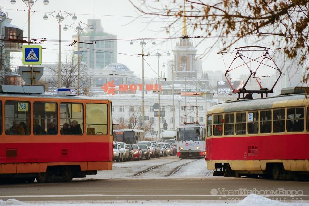 ВЕкатеринбурге из-за миллионных долгов перестанут ходить трамваи итроллейбусы