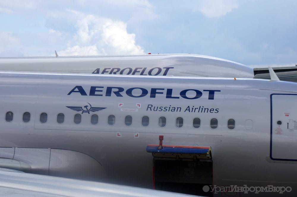 Сотрудницы «Аэрофлота» сообщили, что компания избавляется отстарых, толстых истрашных стюардесс