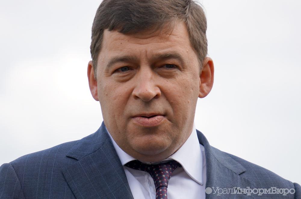 «Куйвашев— лидер»,— наСреднем Урале озвучены результаты первой социологии накануне губернаторских выборов