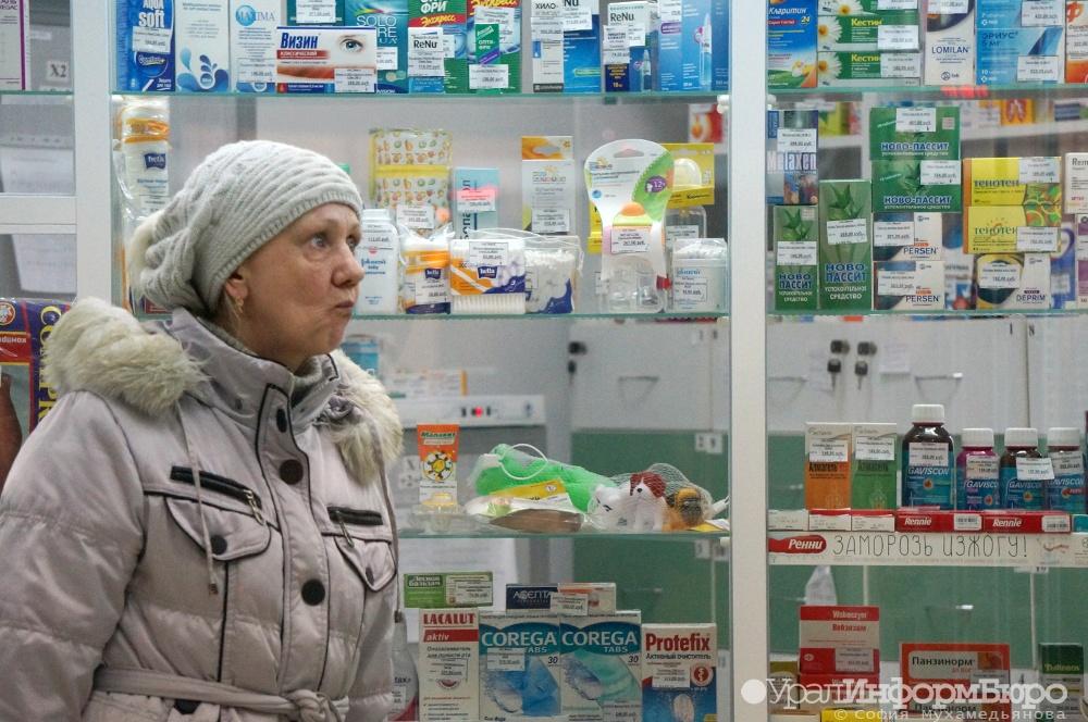 МУГИСО подготовило приказ обувольнении и.о. директора ГУПСО «Фармация»