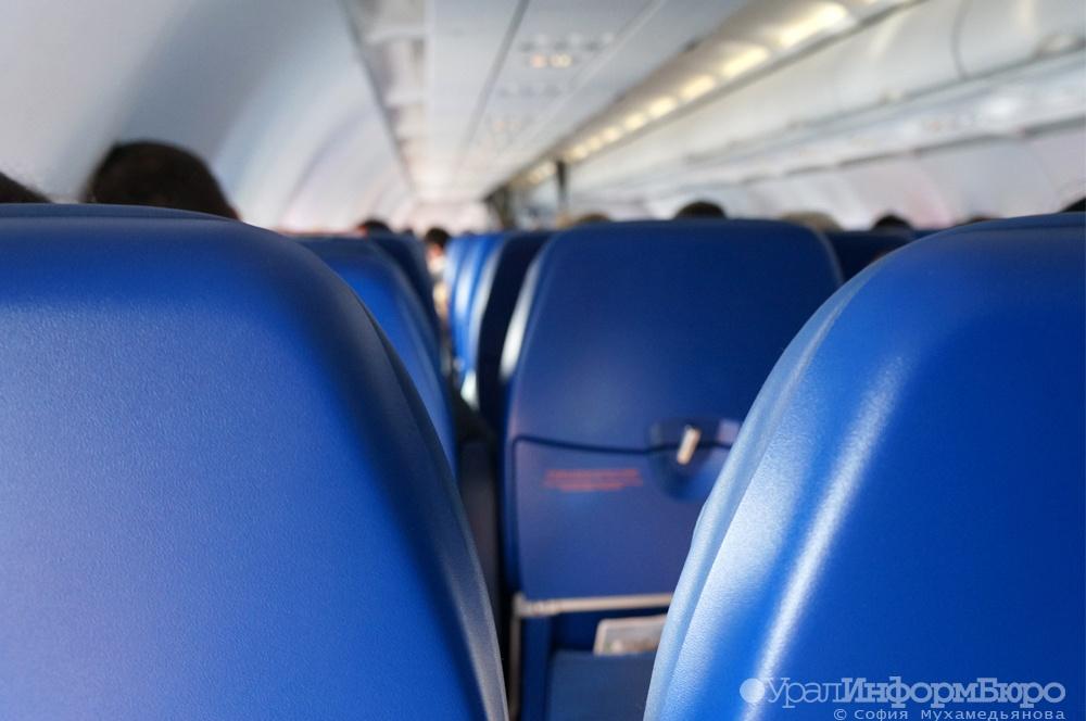 Самолет застрял вРощино натри часа из-за истеричной пассажирки