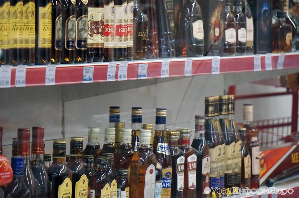 Спирт в РФ вскором времени сможет несоответствовать ГОСТу