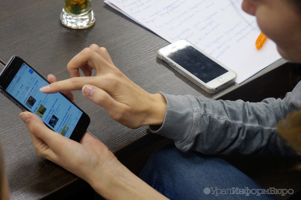 Число вредоносногоПО для мобильных устройств возросло втрое в 2016-ом — специалисты