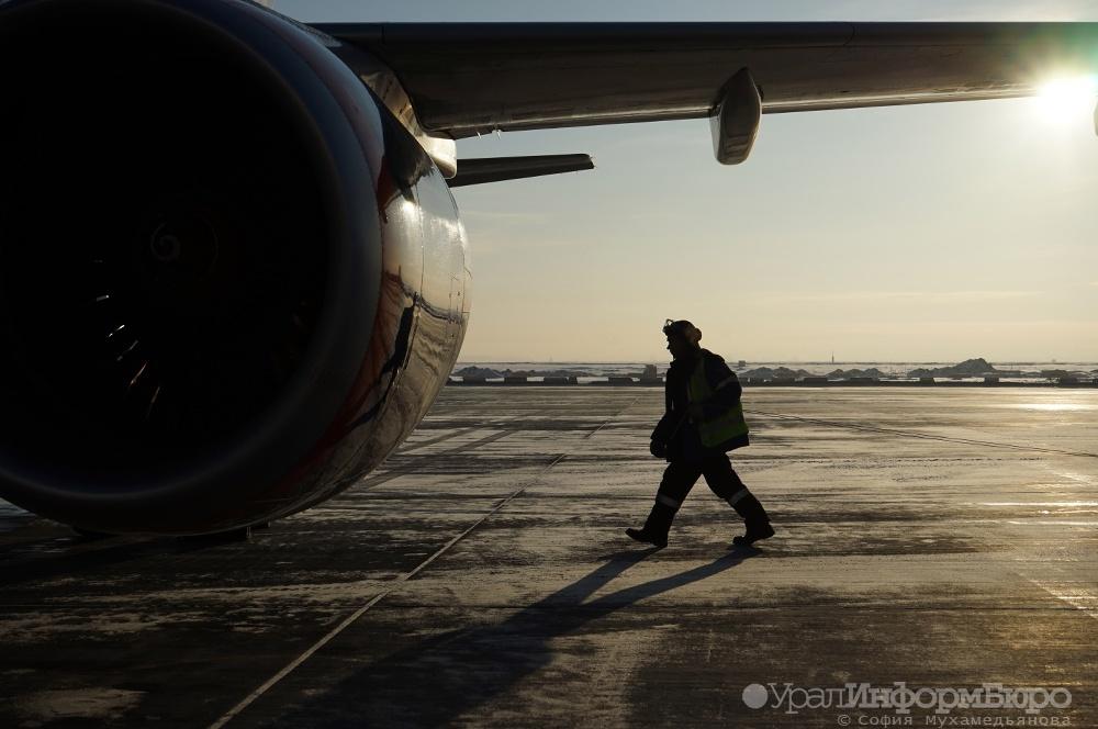 ВКольцово задержали вылет рейса из-за угрозы взрыва