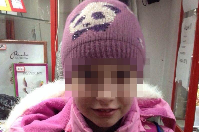 ВПерми пропала девятилетняя школьница