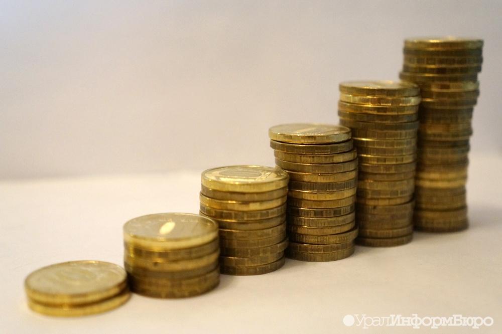 Куйвашев потребовал от руководства дополнительные доходы