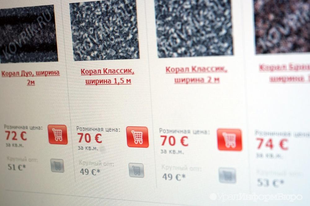 15% русских интернет-магазинов дурят клиентов Сегодня в09:25