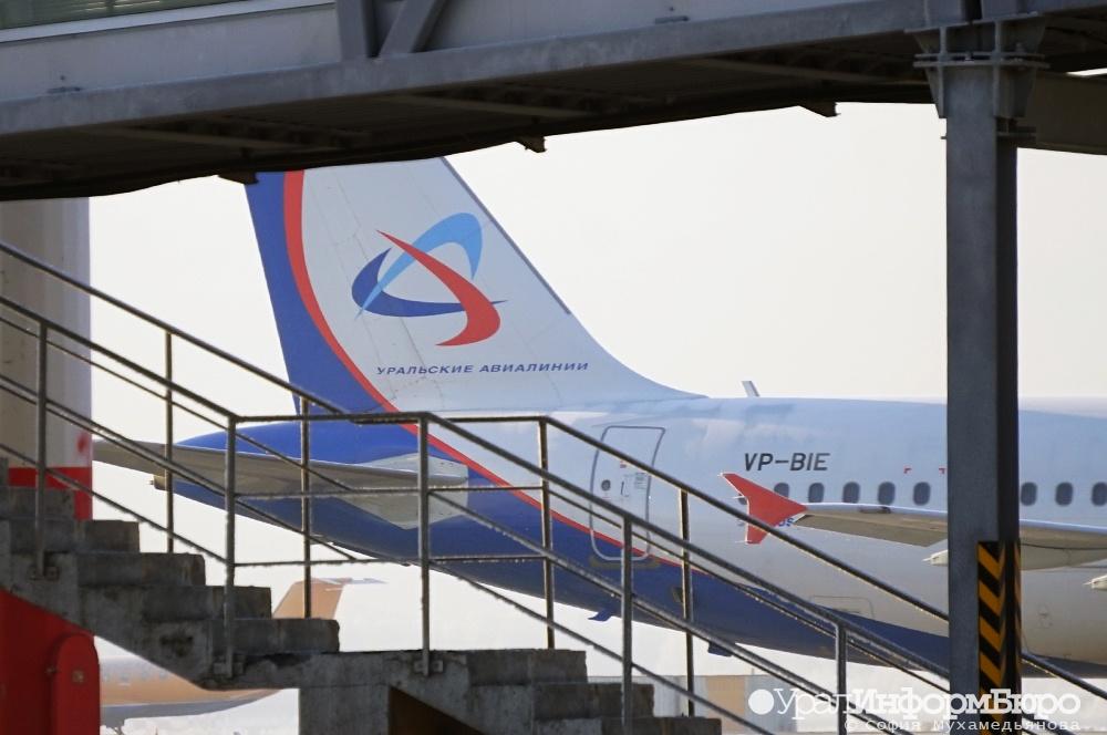 «Уральские авиалинии» открывают перелеты изПетербурга вКутаиси