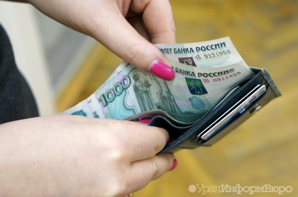 «14 млн человек непонятно чем занимаются»: каждый десятый житель россии «забывает» платить налоги