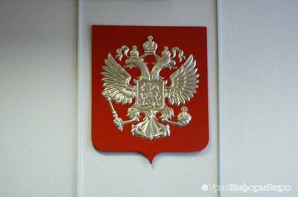 Руководитель господрядчика вЧелябинске осужден запопытку дать взятку милиции