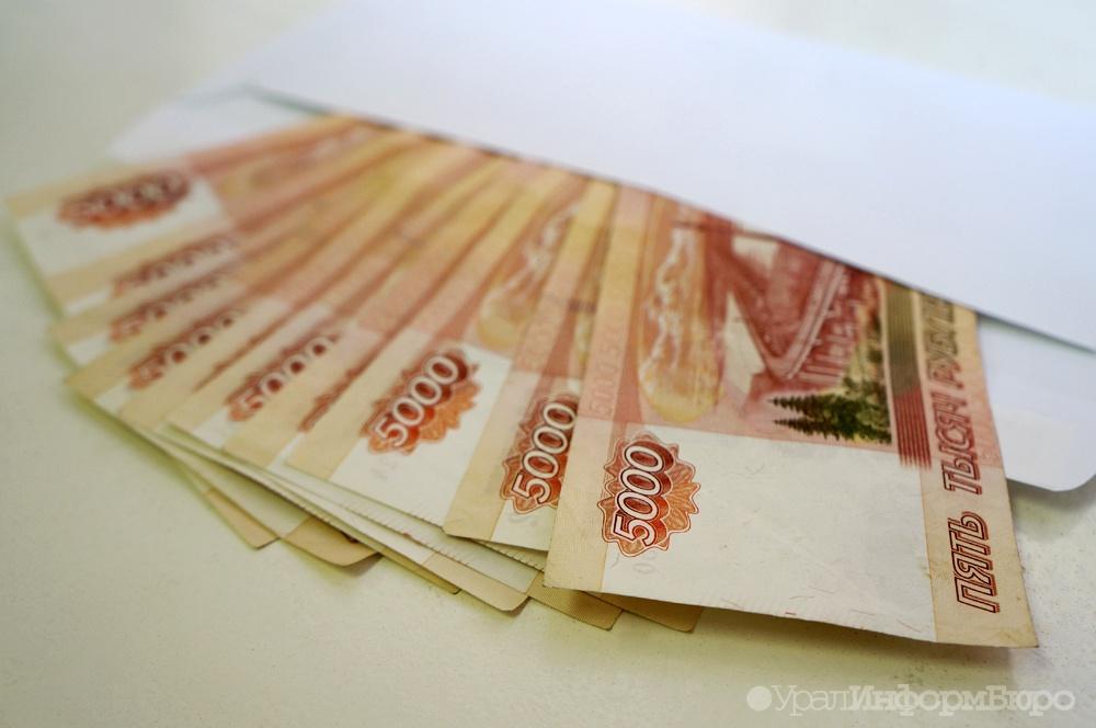 Бюджет РФ теряет 1,5 трлн руб. из-за заработной платы «вконвертах»