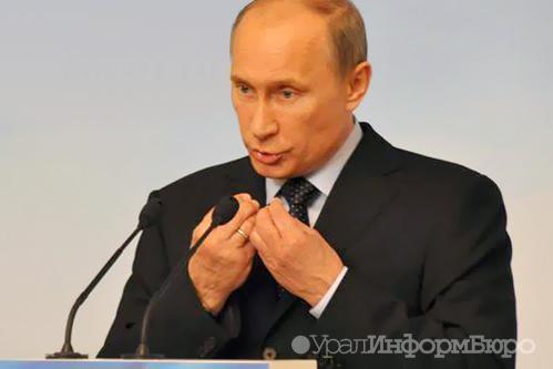 Песков: Путин иТрамп могут увидеться насаммите G20 вГермании