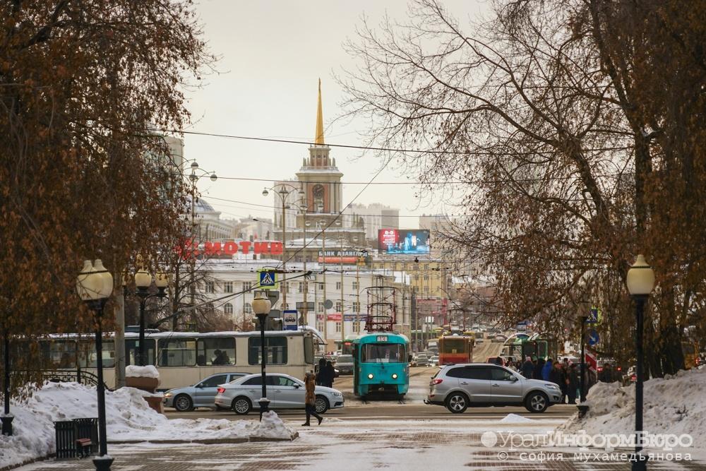 ВЕкатеринбурге сотрудники транспортных МУПов выходят намитинг