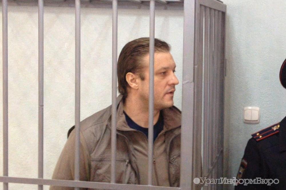 Генпрокуратура утвердила обвинительное заключение поделу Сандакова