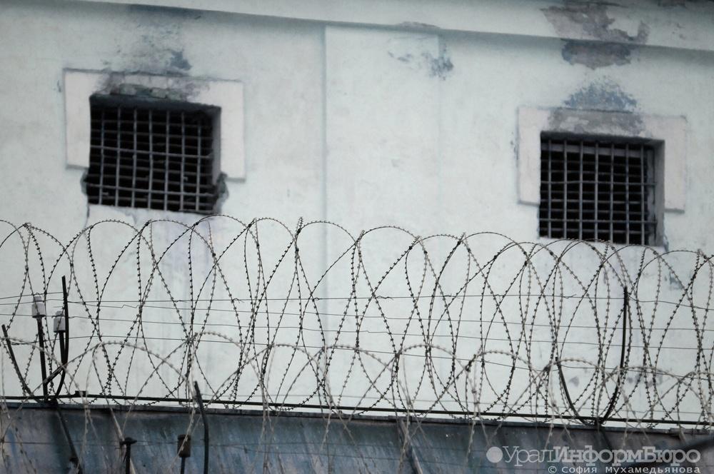 Челябинский суд вынес вердикт «кислотному маньяку» иего подельникам