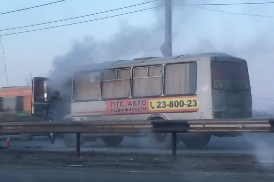 ВЧелябинске находу вспыхнул автобус Сегодня в12:19