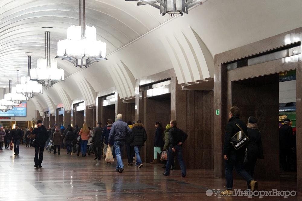 Настроительство 2-ой веточки «подземки» вЕкатеринбурге истратят до90 млрд руб.