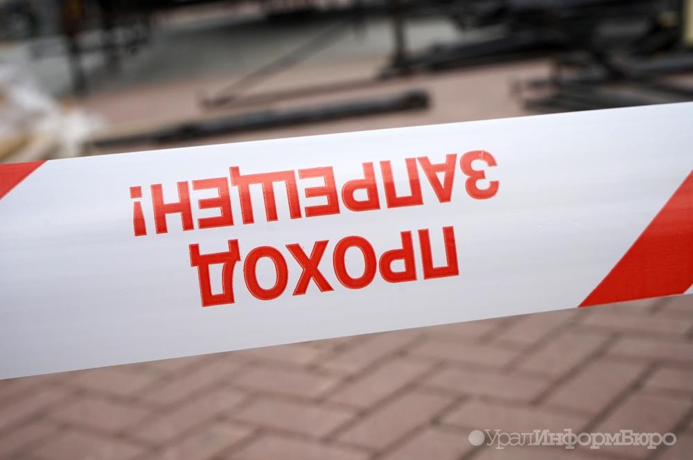 Труп пролежал более одного года вобщежитии Екатеринбурга