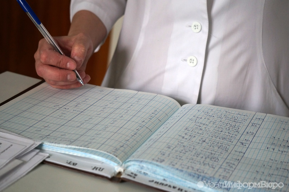 ВЧелябинске увоспитанника детсада мед. сотрудники диагностировали корь