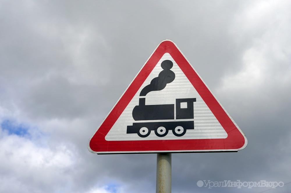 НаЮжном Урале мужчина попал под поезд