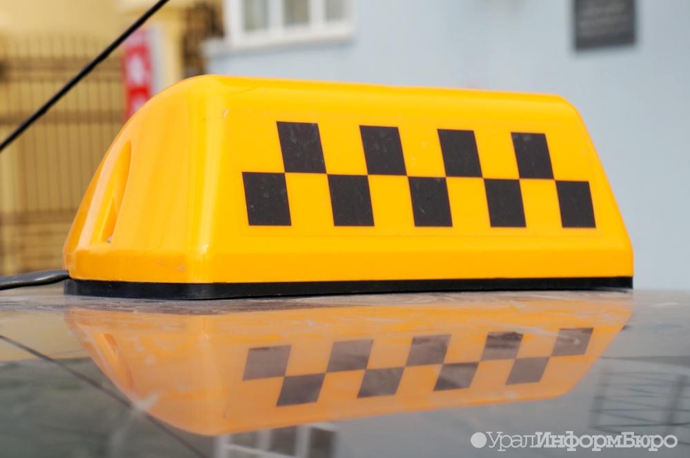 ВЕкатеринбурге таксист избил пассажира Сегодня в10:57