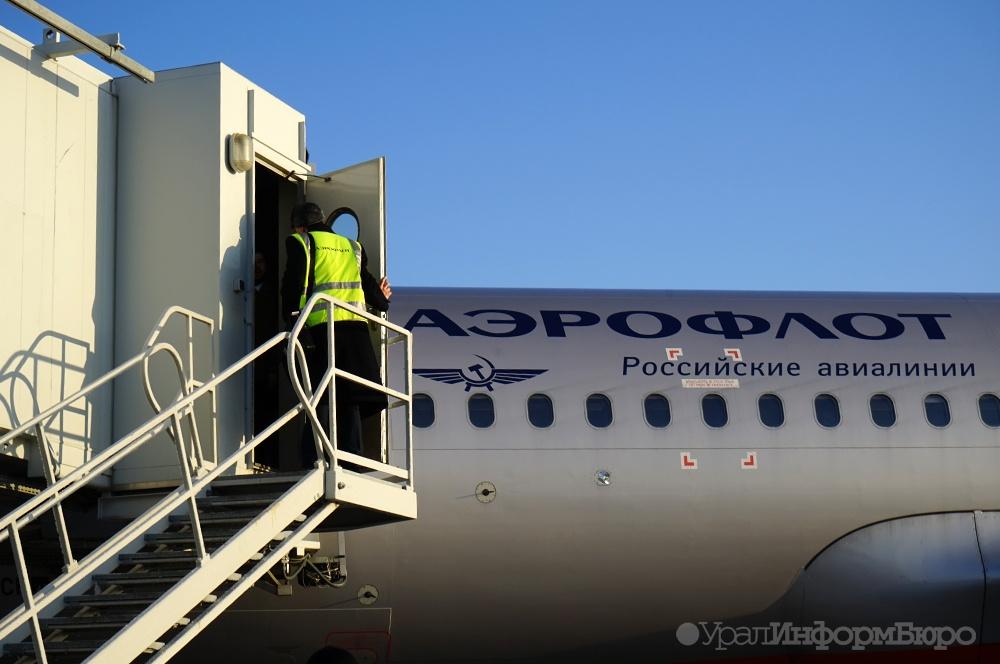 Рейс авиакомпании «Аэрофлот» изЧелябинска в столицу Российской Федерации схвачен практически на18 часов