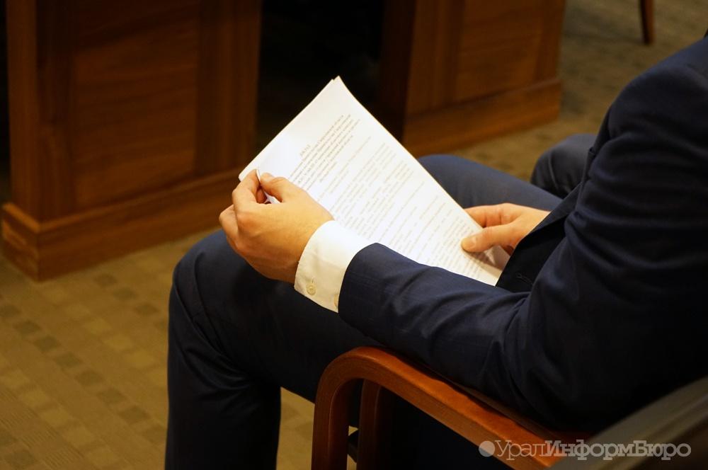 Свердловский министр вложений денег получил сразу 2-х заместителей Сегодня в14:45