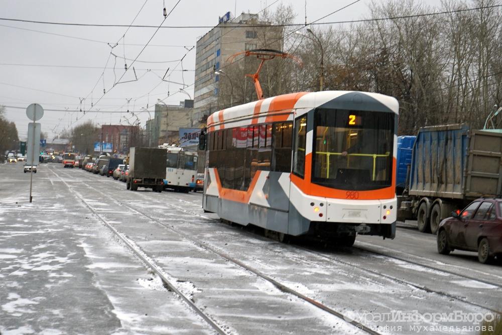 Летом вЕкатеринбурге протестируют повременный транспортный тариф