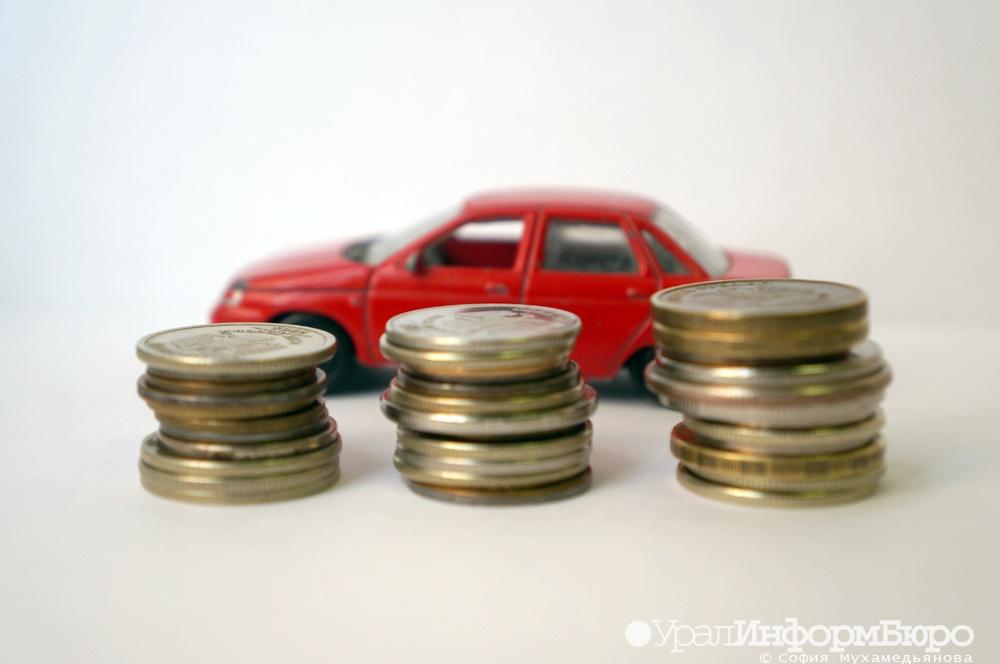 Екатеринбургская мэрия покупает три автомобиля за4,4 млн руб.
