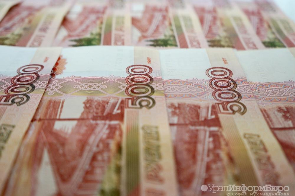 Свердловский дорожный фонд вырос до15 млрд