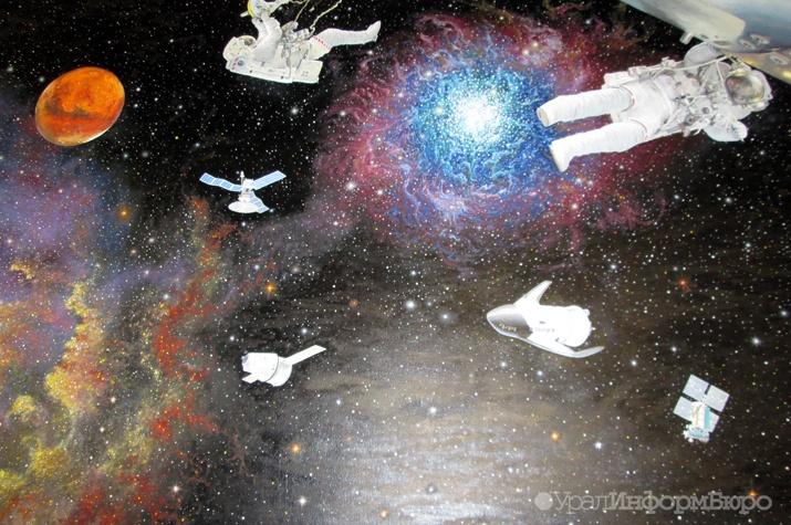 КЗемле приближается опасный астероид