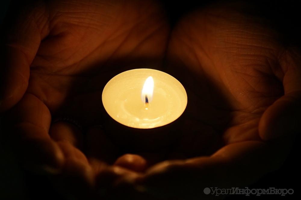 ВЧелябинской области найдено тело 15-летнего подростка