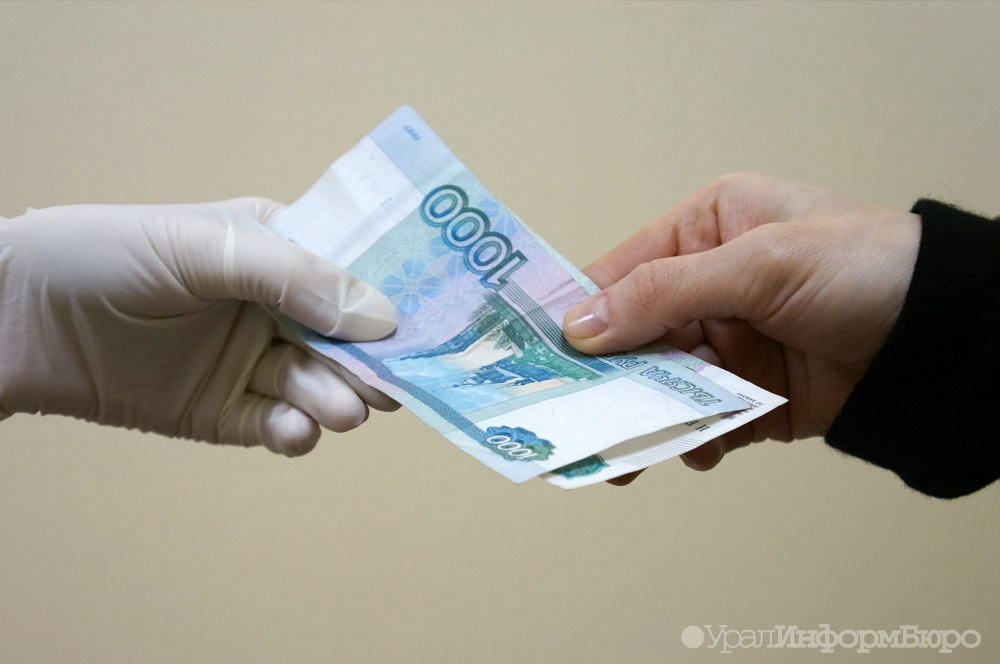 ВБогдановиче прежнего врача-онколога осудили завзятки Сегодня в19:58