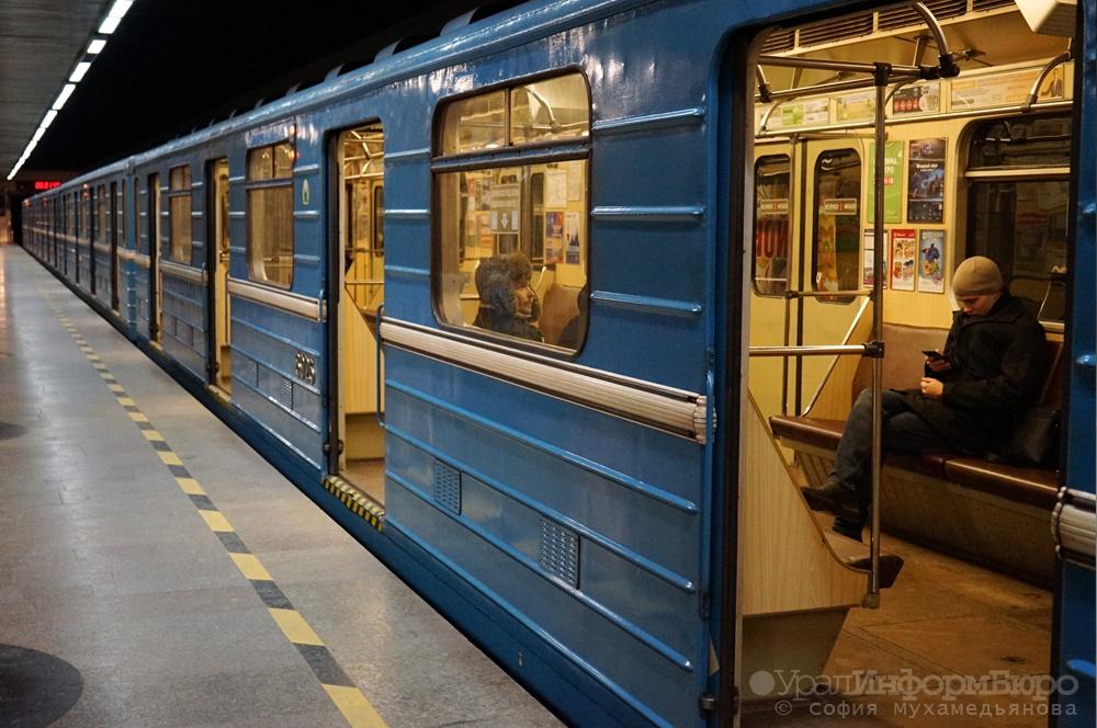 Векатеринбургском метро открыты двери для террористов Сегодня в13:56