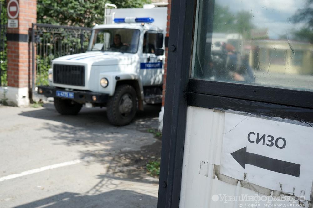 Екатеринбуржец арестован за покушение на 4-летнего сына