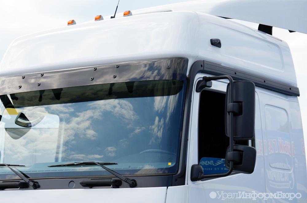 Дальнобойщики изЕкатеринбурга обещали отправиться колонной на столицу России