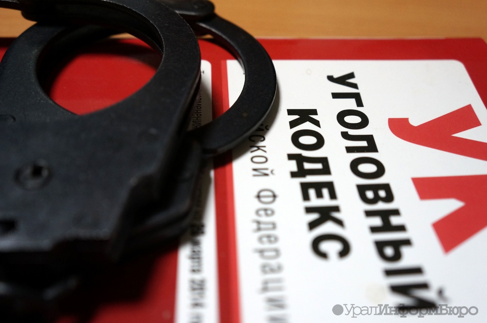 ВЕкатеринбурге задержали подозреваемого вубийстве наБебеля Сегодня в13:36