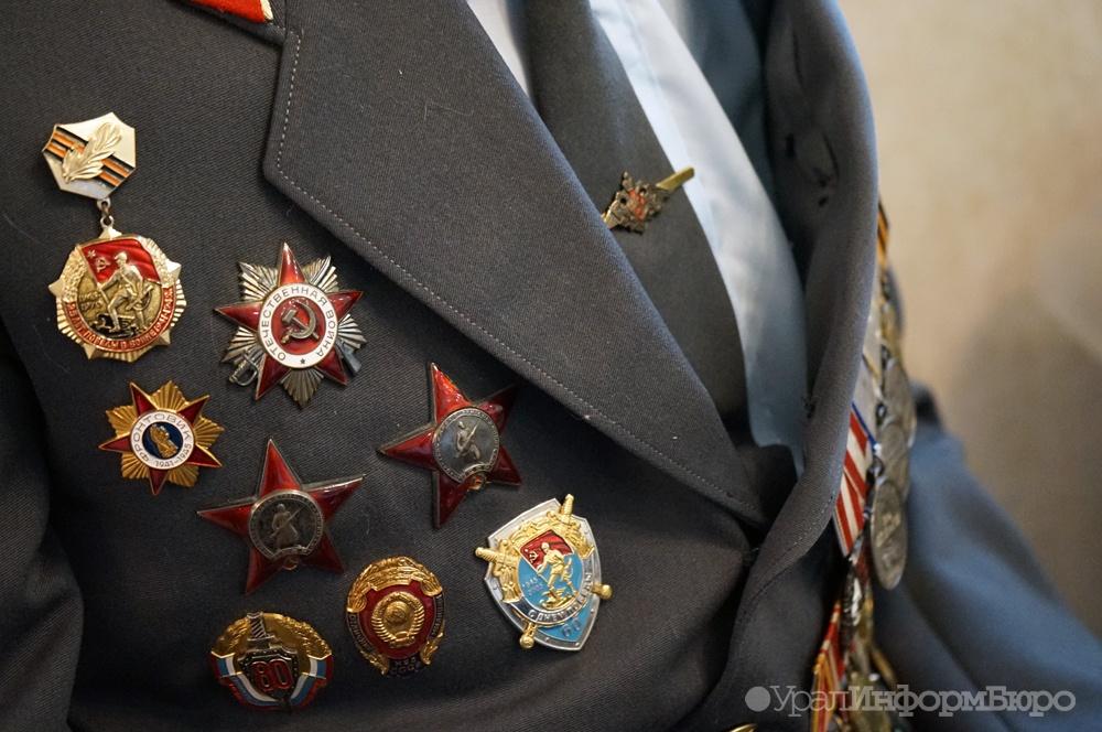 Ветеран ВОВ покончил ссобой из-за мошенников вЕкатеринбурге