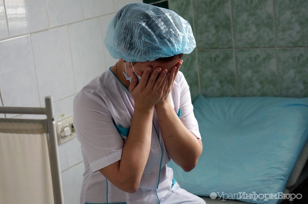 Реанимацией завершился для врача-педиатра конфликт сматерью пациентки вЧелябинске