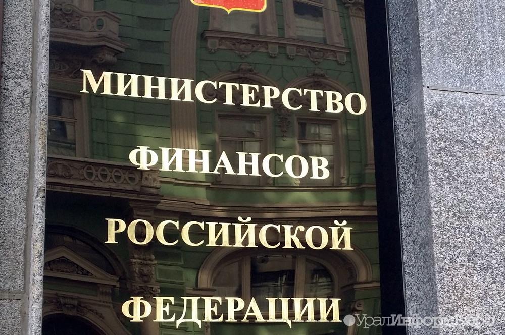 Министр финансов объявил дату начала продажи ОФЗ для населения