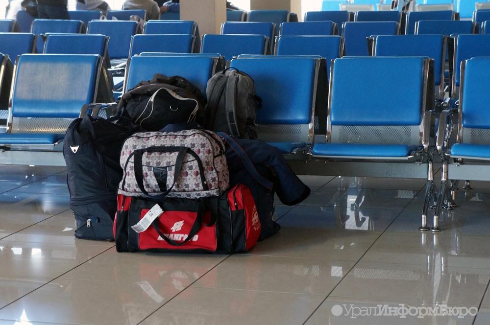 «Мысчастливы». Туристы изЕкатеринбурга застряли воВьетнаме