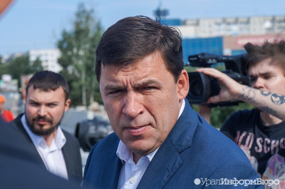 Свердловский губернатор Куйвашев принял решение выехать насубботник вКачканар