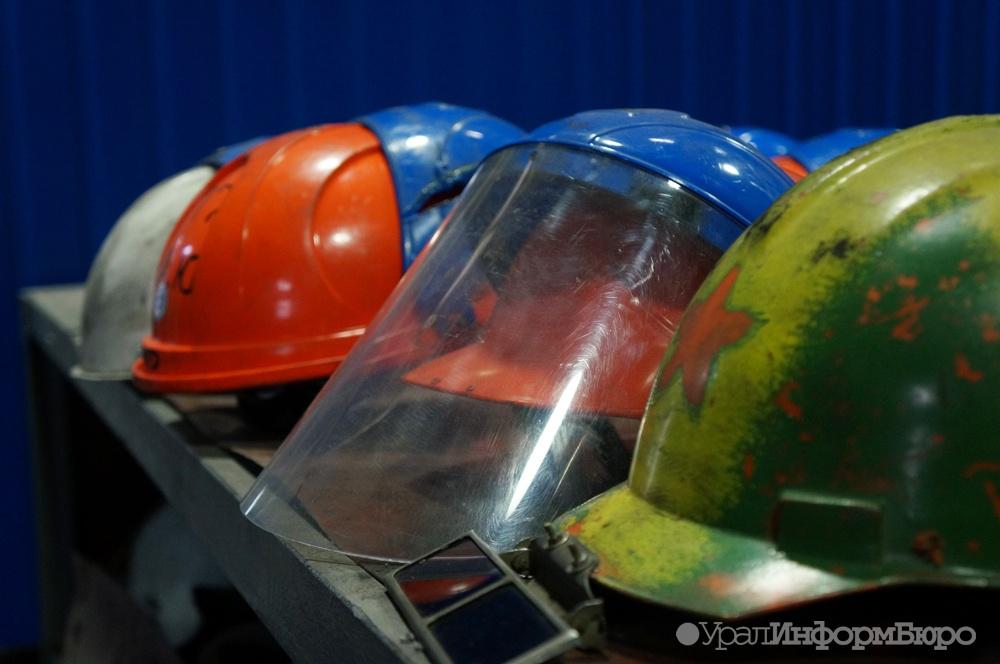 Автомобильный завод «Урал» перешел на4-дневную рабочую неделю