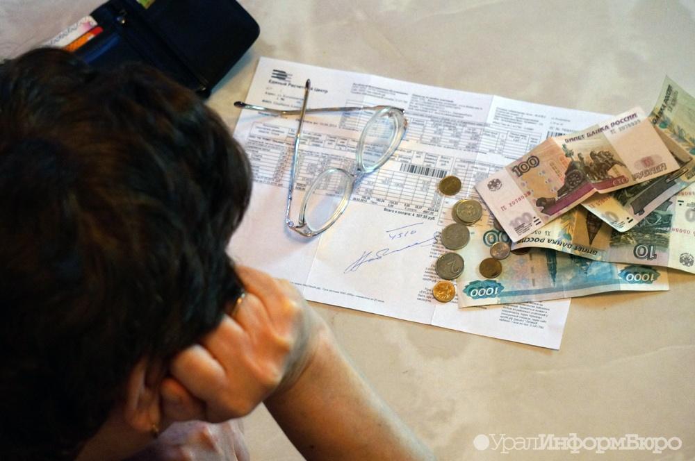 В РФ могут отменить повышающий коэффициент при оплате коммунальных услуг без счетчика