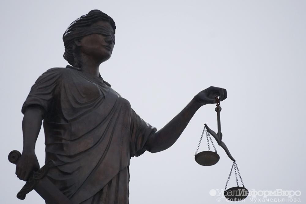 До15 лет лишения свободы грозит жителю Екатеринбурга заубийство сотрудника ОВД