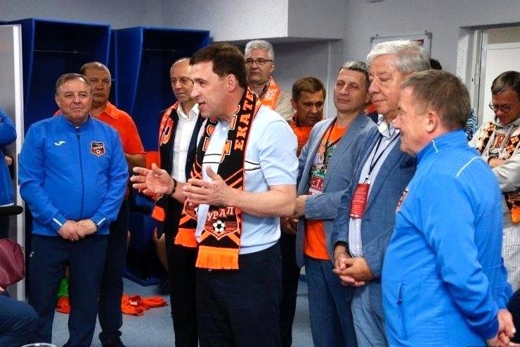 Александр Тарханов иГригорий Иванов станут почетными гражданами Свердловской области