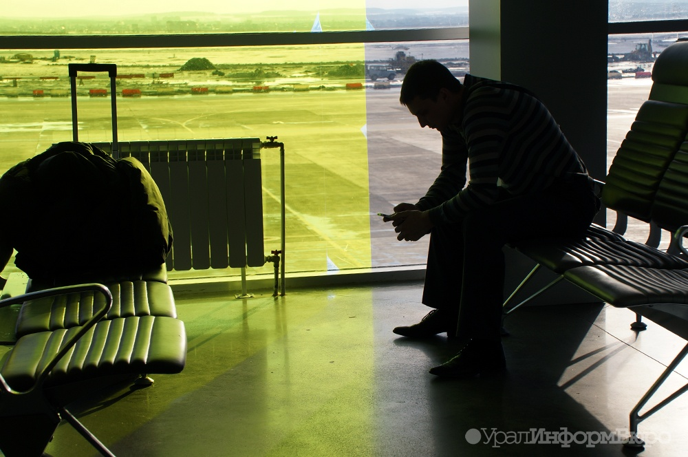 Чартерный рейс изЕкатеринбурга наКипр задерживается на14 часов