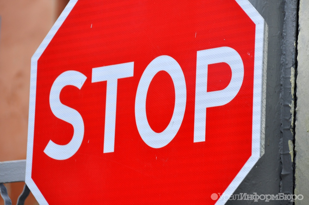 ГИБДД остановило движение на76-м километре федеральной автодороги отЕкатеринбурга доКургана