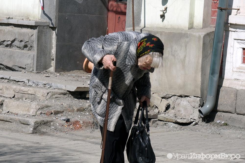 Кудрин: в Российской Федерации очень большое количество пожилых людей