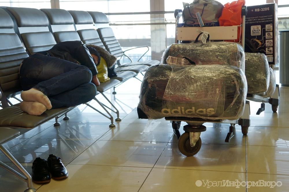 Чартерный рейс изЕкатеринбурга вТурцию задерживается на12 часов